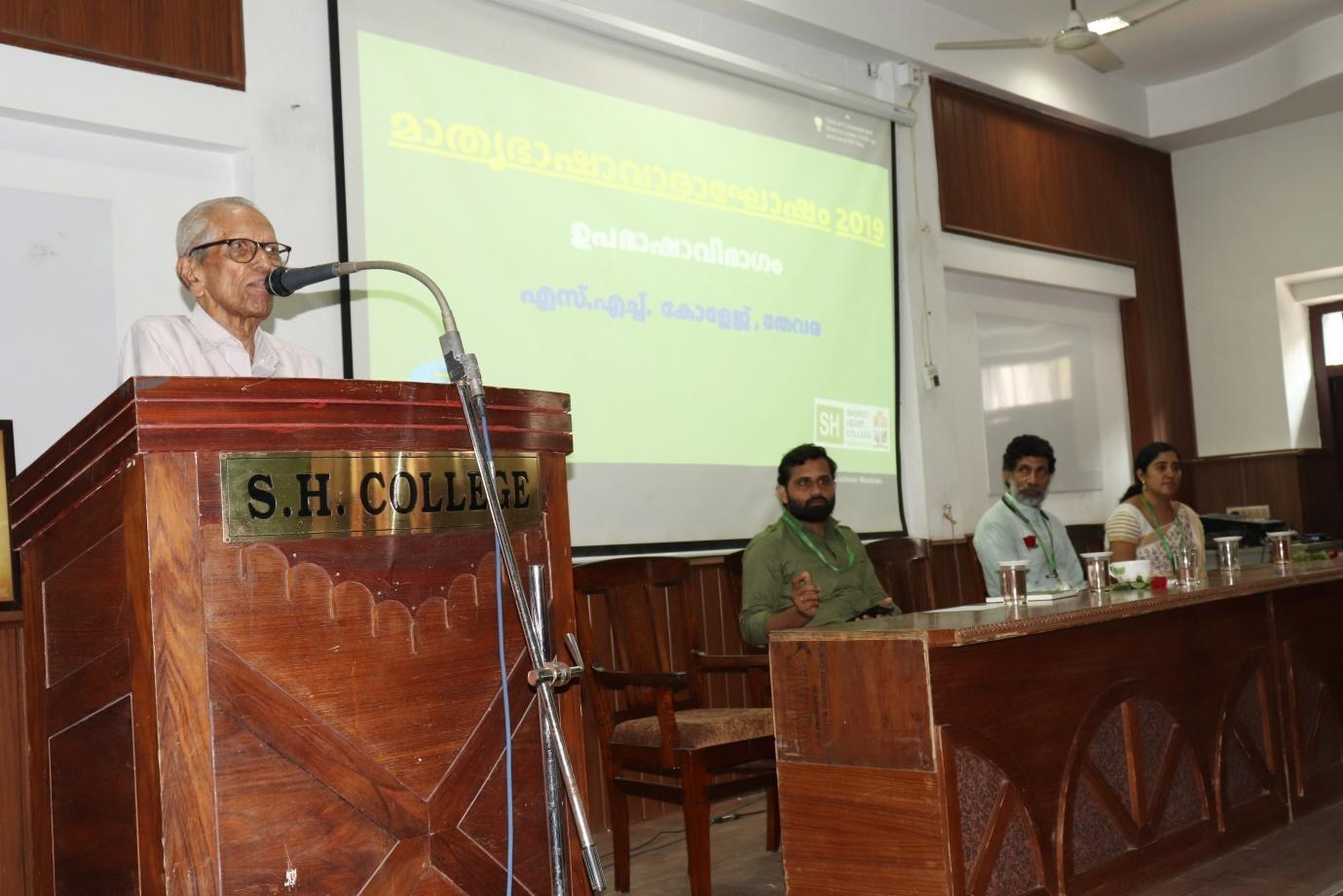 Mathrubhashavaaraghosham